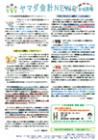 news1505