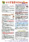 news1601