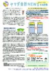 news1605